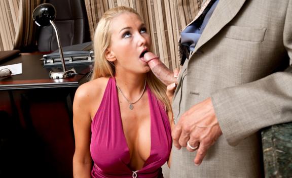 Blake Rose - Sex Position #5